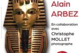 Exposition d'Alain Arbez <br/>du 07 au 28/03